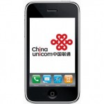 china-unicom-iphone-wapi